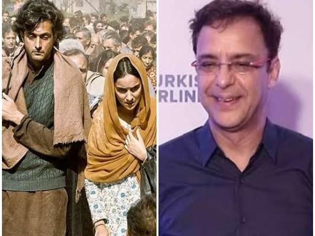 Shikara: कश्मीर में अपने घर लौट नहीं पाई थीं विधु विनोद चोपड़ा की मां, इसलिए निर्देशक ने बनाई कश्मीरी पंडितों पर फिल्म
