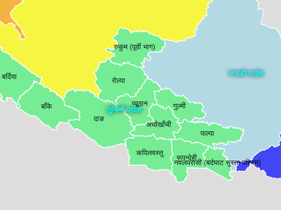 Lumbini Province reports 823 incidents of domestic violence in first quarter