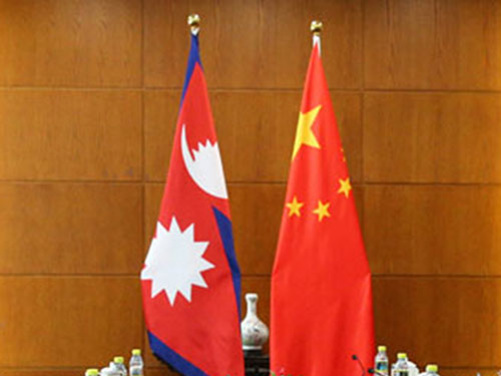 Nepal, China agree to form expert panel