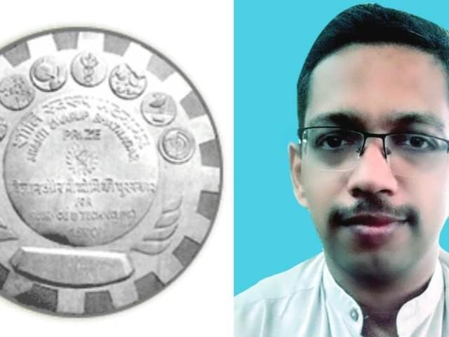 ഡോ. ജീമോന് ഭട്നാഗർ പുരസ്കാരം