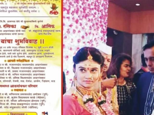 ലൗ ജിഹാദ് പ്രതിഷേധക്കാര് അടങ്ങി; രസികയുടെയും ആസിഫിന്റെയും വിവാഹച്ചടങ്ങുകള് നടന്നു