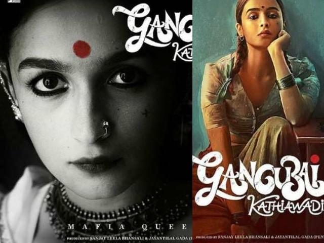 Gangubai Kathiawadi Poster: 'गंगूबाई काठियावाड़ी' का पोस्टर रिलीज़, आलिया का ये रूप आपने कभी नहीं देखा होगा
