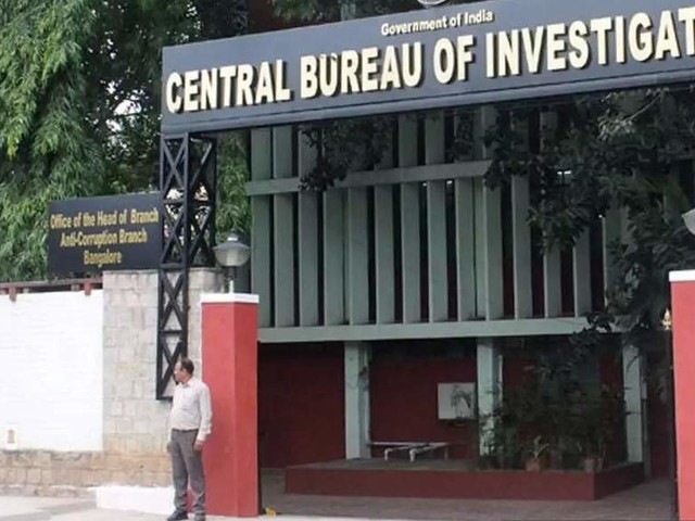 Corruption case: Personal assistants of former Maharashtra Home Minister Anil Deshmukh called for questioning by CBI