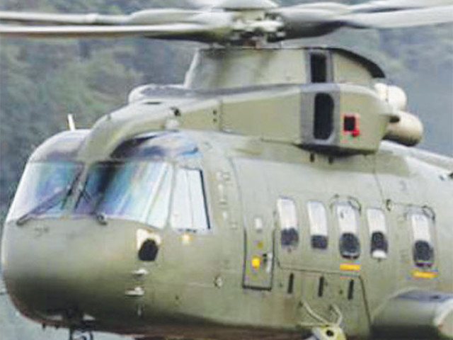 Only concern if 'extraneous' factors' influenced Agusta VVIP chopper deal: Supreme Court