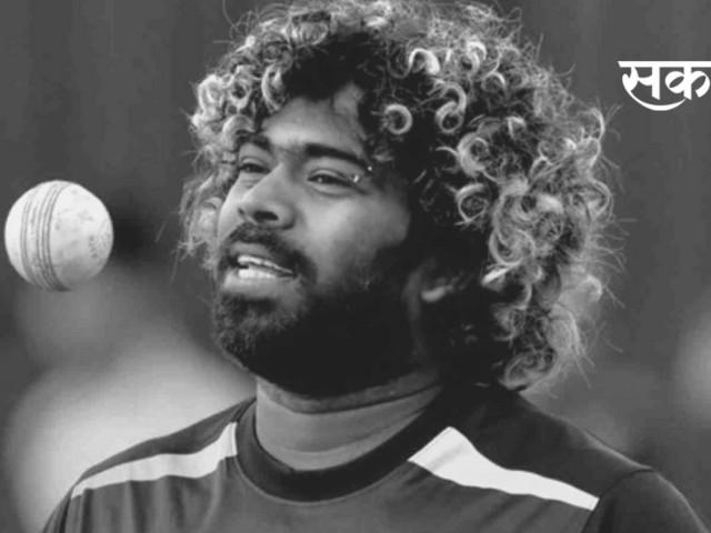 Malinga Retires: मलिंगाचा फ्रंचायजी क्रिकेटला रामराम, मुंबई इंडियन्समधूनही बाहेर