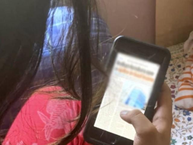 എസ്.എം.എസില് പീഡനവിവരം വെളിപ്പെടുത്തി ഭിന്നശേഷിക്കാരിയായ 16-കാരി; ഫിസിയോതെറാപ്പിസ്റ്റ് പിടിയില്