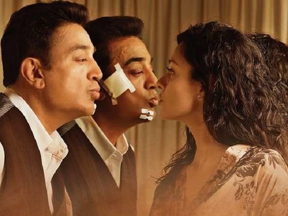 Box Office: साऊथ में कमल हासन की विश्वरूपम 2 का शानदार वीकेंड