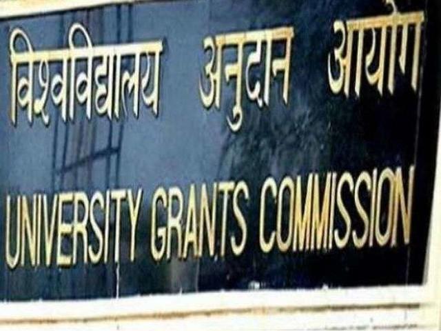 यूजीसी ने 24 संस्थानों को घोषित किया फर्जी, यूपी के आठ और दिल्ली के सात विश्वविद्यालय शामिल