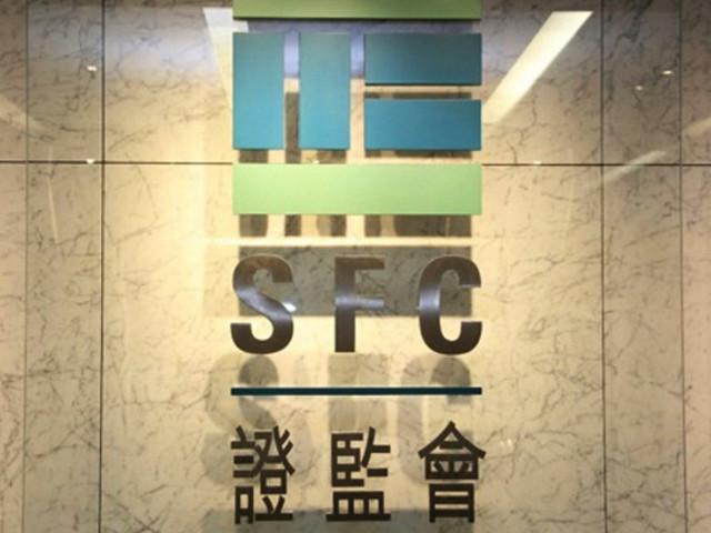 हांगकांग के नियामक ने अनियमित क्रिप्टोक्यूरेंसी एक्सचेंजों और बिनेंस की चेतावनी दी – बिटकॉइन नियामक समाचार