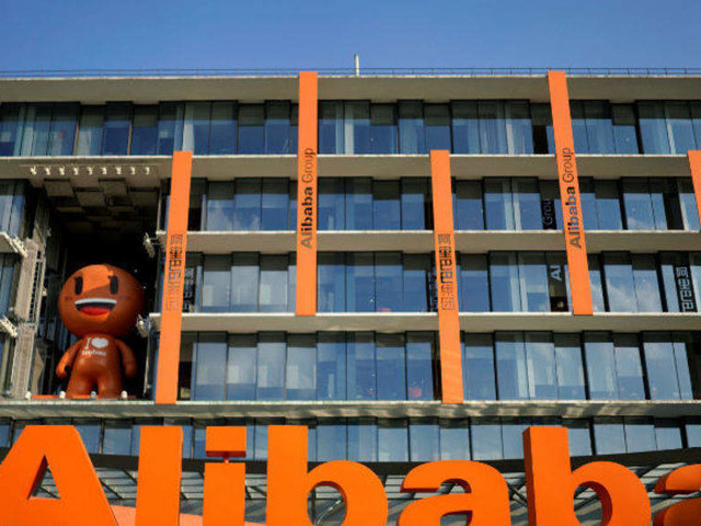 Alibaba files for HK listing that may raise $20bn