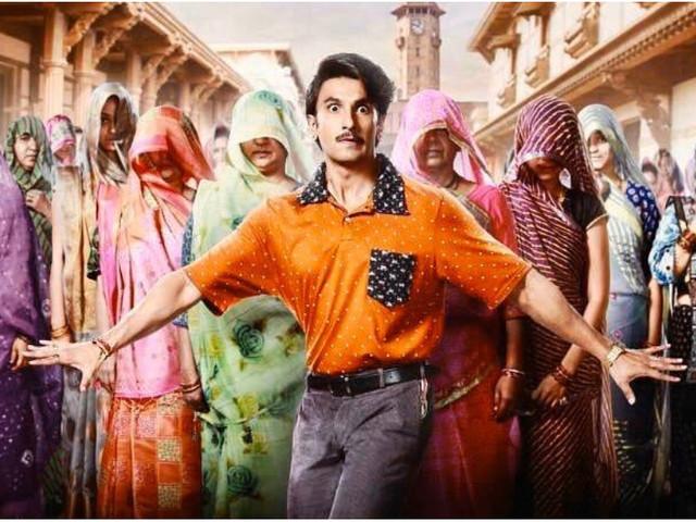 रणवीर सिंग बनला गुजराती छोकरा, 'जयेशभाई जोरदार' चा पोस्टर एकदा बघाच !