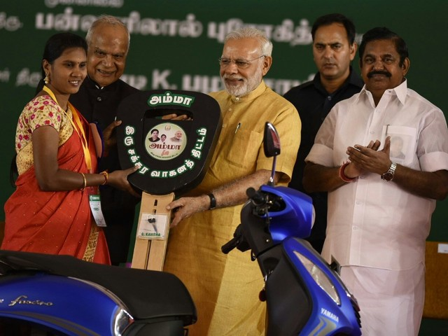 PM Modi launches Amma scooter scheme in TN