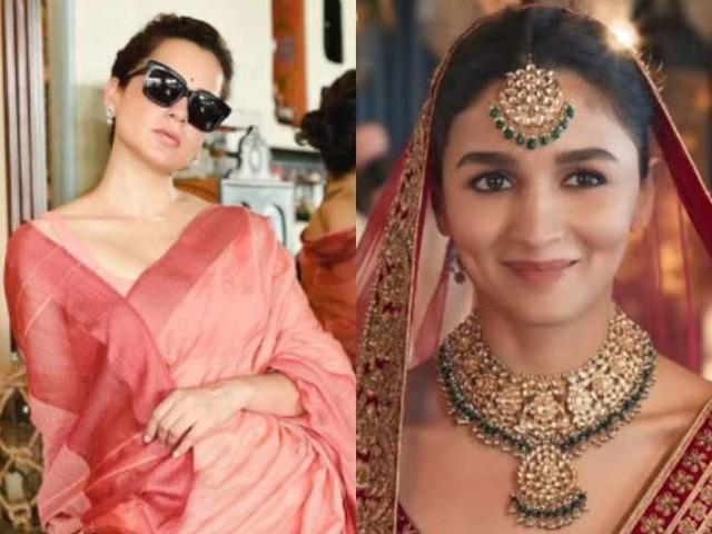 Kanyadaan Bridal AD Controversy: आलिया भट्ट के 'कन्यादान' विज्ञापन पर भड़कीं कंगना रनोट, कहा- हिंदू विरोधी एजेंडा बंद करो!