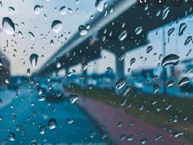 Weather Updates Today: मौसम फिर से लेगा करवट, आज दिल्ली- यूपी सहित इन राज्यों में हल्की बारिश का अनुमान