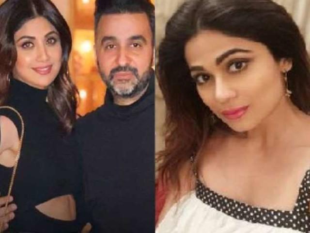 Raj Kundra की गिरफ्तारी के बीच इस जगह स्पॉट हुईं शिल्पा शेट्टी की बहन शमिता शेट्टी, यूजर ने कहा- इनको कोई फर्क नहीं पड़ता जीजू जेल में हैं और ये...