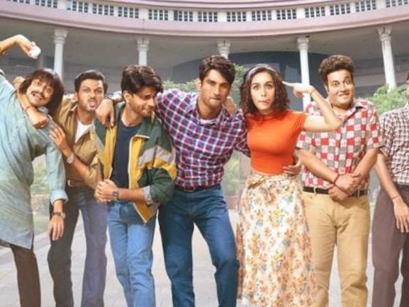 Chhichhore Box Office Collection Day 11: सुशांत-श्रद्धा की 'छिछोरे' 100 करोड़ से बस इतना दूर, जानिए अब तक की कमाई