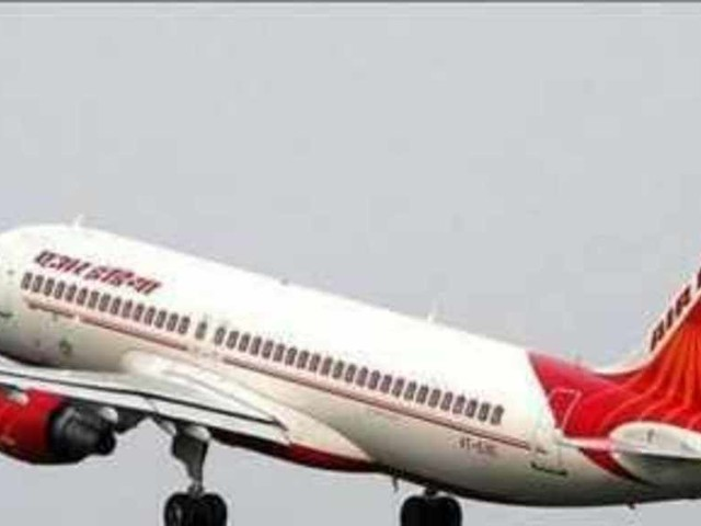 AI flyers can avail 'PreCheck' programme in US