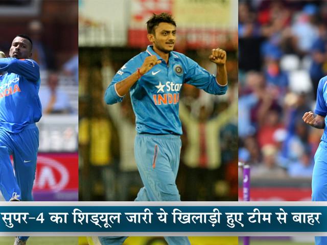 अब एशिया कप में भारतीय टीम का हिस्सा होंगे यह विस्फोटक Cricketer