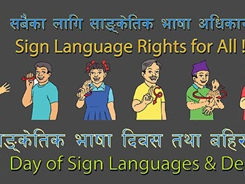 Int'l Sign Language Day is being observed today, play being performed