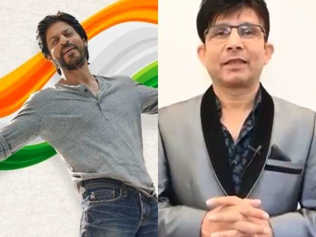 KRK ने अब शाहरुख खान को लेकर दिया रिएक्शन, कहा- 'वे 56 साल की उम्र में बूढ़ा नहीं बनना चाहते...'