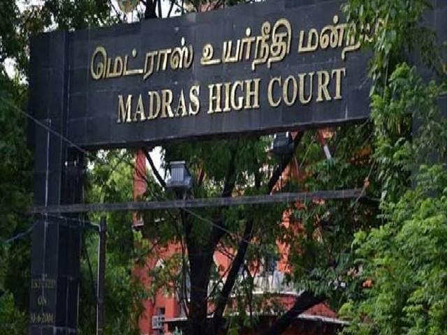 Tamil Nadu: गलत टाइपिंग से निचली अदालत से छूटा आरोपित, हाई कोर्ट ने फैसला पलटते हुए कहा- विवेक का इस्तेमाल करें