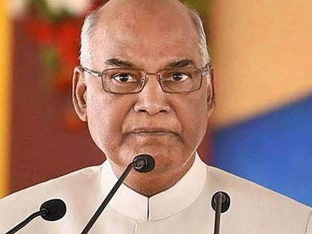 मद्रास विधानसभा के 100 साल पूरे, राष्ट्रपति कोविंद वर्षगांठ समारोह को आज करेंगे संबोधित