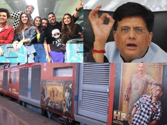अक्षय कुमार ने टीम के साथ ट्रेन में किया 'हाउसफुल 4' का प्रमोशन, जानिए क्या बोले रेल मंत्री पीयूष गोयल