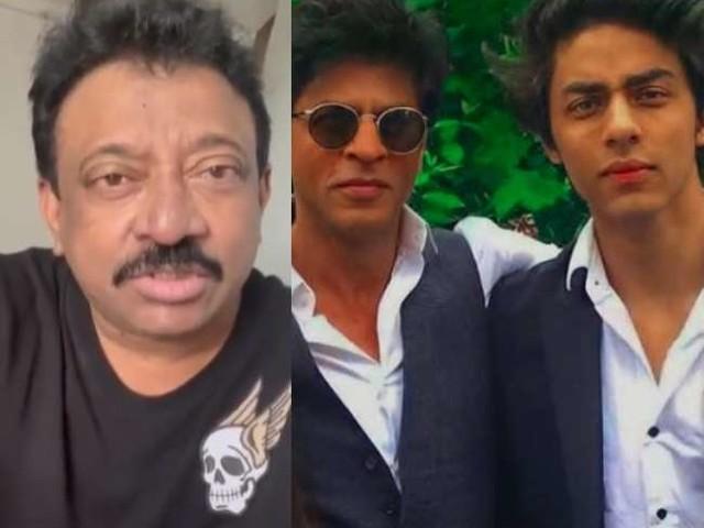आर्यन खान के ड्रग्स केस पर राम गोपाल वर्मा ने दिया रिएक्शन, कहा, 'एनसीबी ने शाह रुख खान के बेटे को बना दिया सुपर डुपर स्टार...'