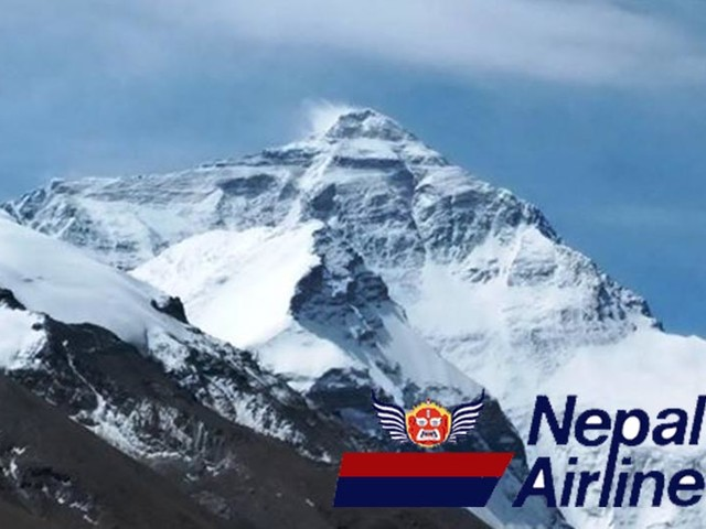 Nepal Airlines on a wing and a prayer