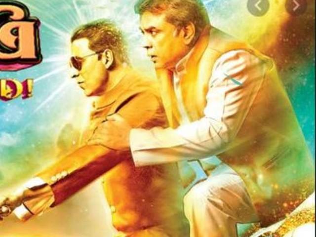 OMG: Oh My God से पहले ये था फिल्म का नाम, निर्देशक उमेश शुक्ला ने शेयर किए कई दिलचस्प किस्से