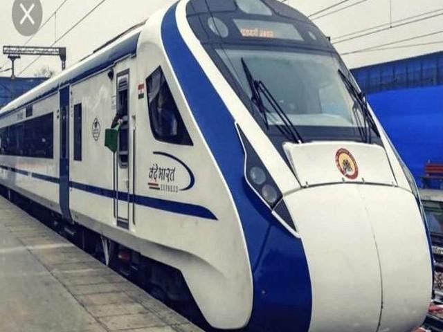Vande Bharat Trains: पीएम मोदी की घोषणा के बाद 58 वंदे भारत ट्रेनों के लिए टेंडर जारी, जानें होगी खासियत