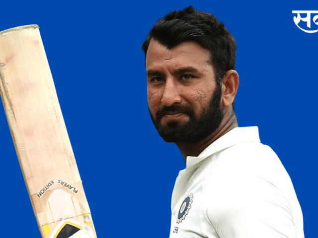 HBD Cheteshwar Pujara: आईनं हप्त्यावर घेतलेल्या बॅटवर केली प्रॅक्टिस, आता टीम इंडियाचा भरवशाचा बॅट्समन