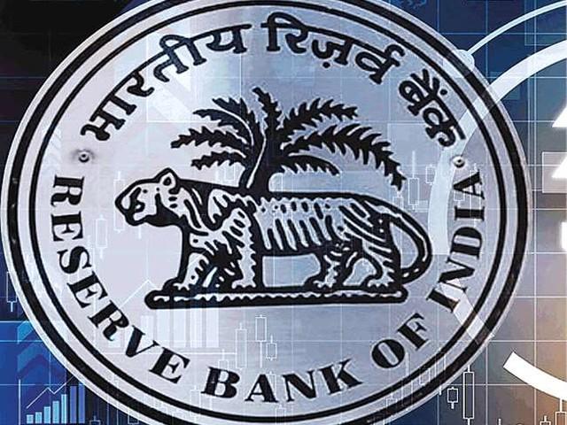 रिजर्व बैंक ने एक डिजिटल करेंसी के रूप में ई-रुपया का आइडिया किया पेश