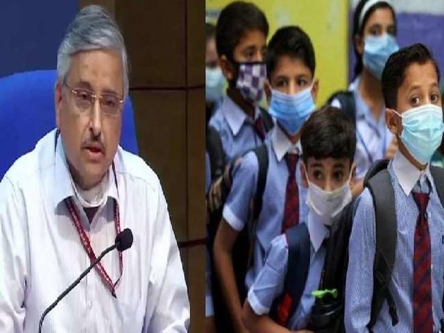 एम्स के प्रमुख रणदीप गुलेरिया बोले, बच्चों की वैक्सीन आने से साफ होगा स्कूल खुलने का रास्ता