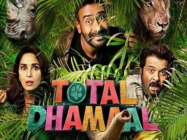 Movie Review Total Dhamaal: इस धमाल से मनोरंजन गायब है, मिले केवल इतने स्टार