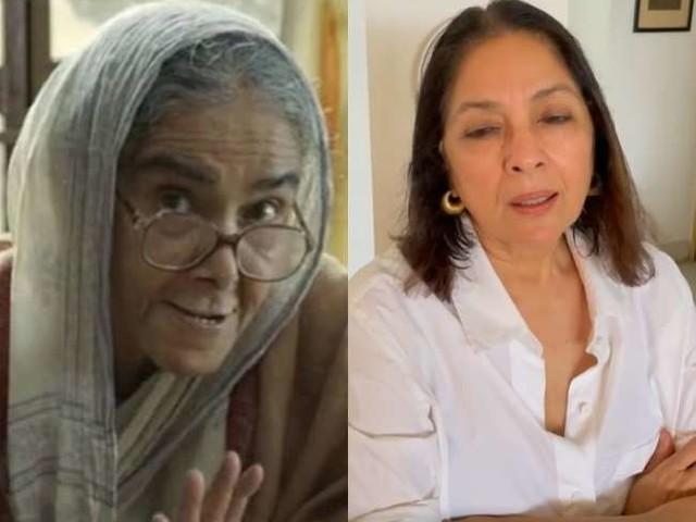 Surekha Sikri के निधन पर भावुक हुईं नीना गुप्ता, 'मैं छुप छुपकर उन्हें देखती थी और सोचती थी मुझे ऐसी ही एक्ट्रेस बनना है'
