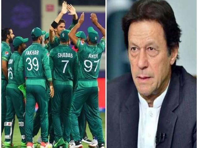 T20 World Cup: भारत को हराने पर पाकिस्तान को इमरान खान ने दी बधाई, मैच देखते हुए फोटो किया शेयर
