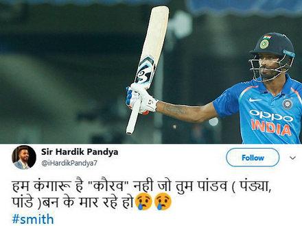 टीम इंडिया ने तीसरा वनडे भी जीता, फैन्स ने खूब लिए कंगारू टीम के मजे
