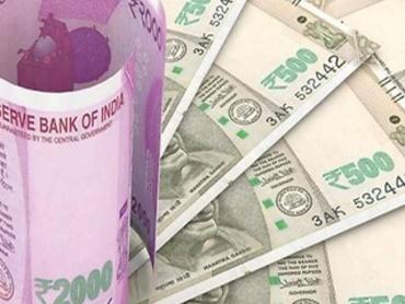 सस्ते होंगे सभी प्रकार के लोन, ब्याज दरों को रेपो रेट से जोड़ने के लिए राजी हुए बैंक