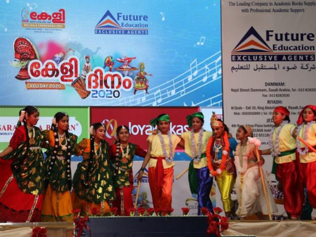 വര്ണാഭമായ കലാസദ്യയോടെ 'കേളി ദിനം 2020' ആഘോഷിച്ചു