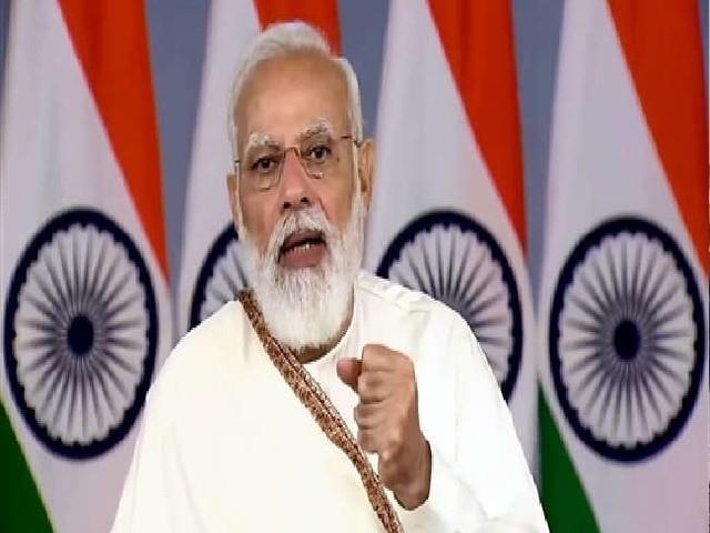 COP 26 Summit: कार्बन उत्सर्जन पर भारत फिलहाल नहीं खोलेगा पत्ते, पीएम मोदी सभा को करेंगे संबोधित