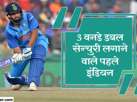रोहित ने 115 गेंदों में पूरी की सेन्चुरी, अगली 36 बॉल पर जड़े 100 रन; 7 रिकॉर्ड बनाए