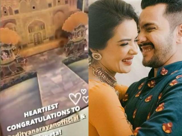 Aditya Shweta Wedding: आज एक दूजे के हो जाएंगे आदित्य नारायण और श्वेता, शादी का कार्ड हुआ वायरल