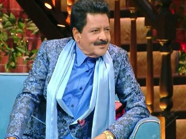 ससुर बनने के बाद भी घर में तौलिया पहनकर घूमते हैं उदित नारायण, पता चलने पर कुमार सानू ने सिंगर की ऐसे ली चुटकी