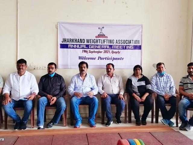 भारोत्तोलन संघ झारखंड एजीएम: खेल के विकास के लिए लिए गए अहम फैसले