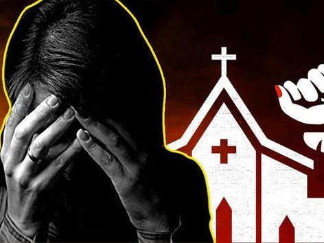 चर्च सेक्स स्कैंडल में 2 पादरियों ने किया सरेंडर