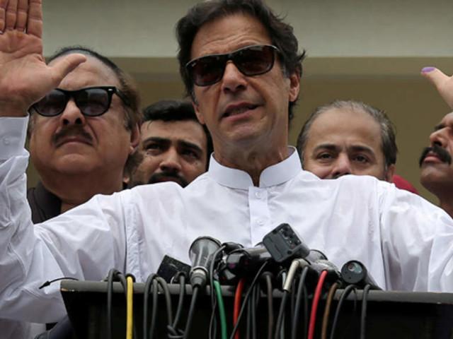 Pakistan more unsafe, unstable, internationally weak now: PPP