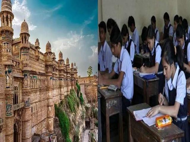छात्रों के लिए खुशखबरी, अब पढ़ाई के साथ पर्यटन स्थलों का भी कराया जाएगा भ्रमण, जानिए और क्या है खास