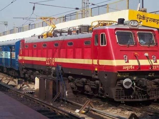 वेंडर्स के लिए ऑनलाइन बिल ट्रेकिंग सिस्टम, रेलवे ने बनाया