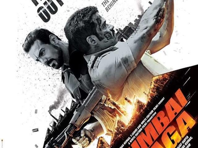 Mumbai Saga Trailer: बंदूक तो सिर्फ़ शौक के लिए रखता हूं... फुल एक्शन अवतार में जॉन अब्राहम, देखिए ट्रेलर